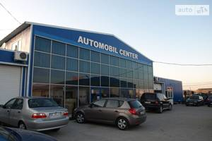 СТО automobil center impex srl