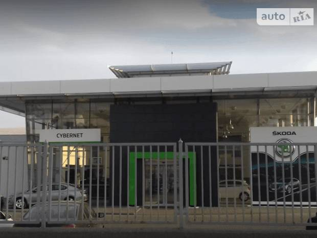 Sc Cybernet Auto Center SRL