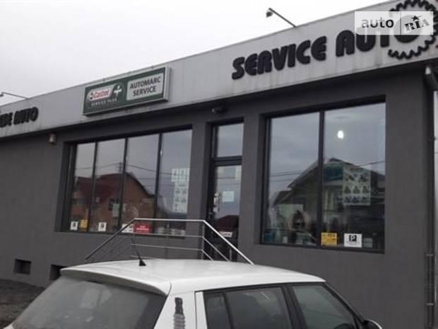 SC AUTOMARC SERVICE SRL