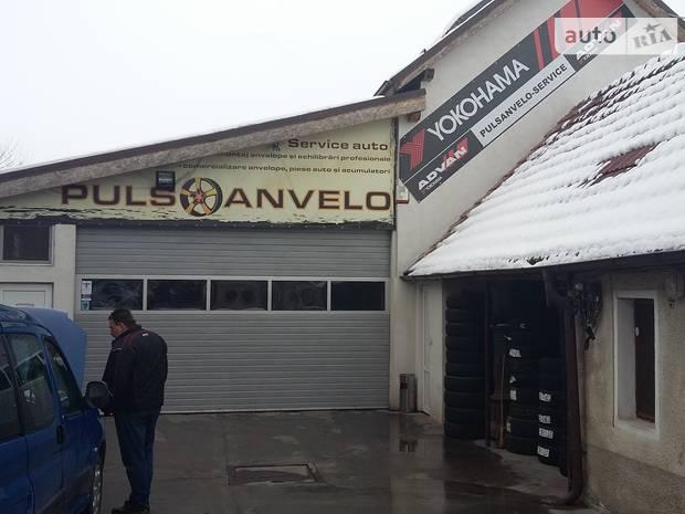 Pulsanvelo Service SRL