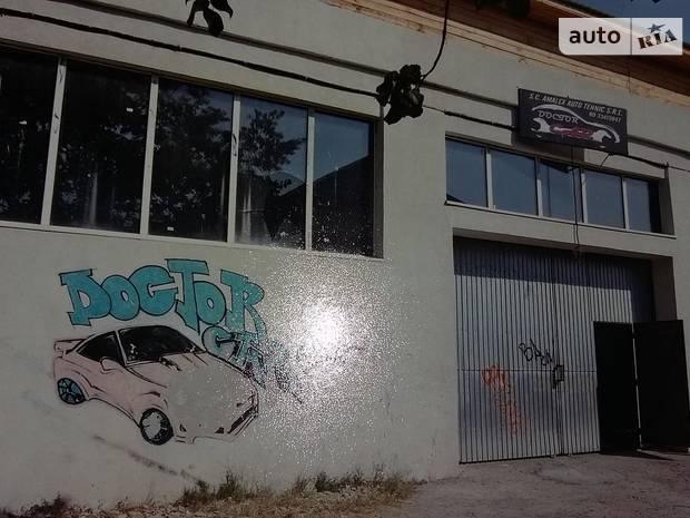 AMALEX AUTOTECHNIC SRL