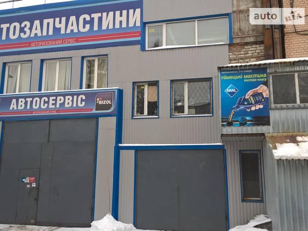 "Автотехцентр ""ECROSS"""