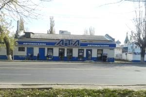 СТО АТЛ на ул. Атамана Головатого, 22