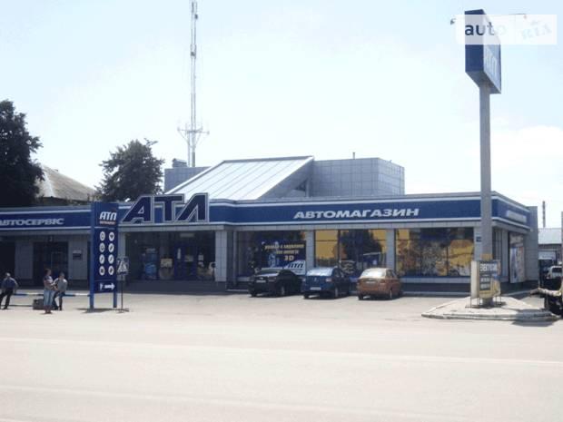 АТЛ на Харьковское шоссе, 2