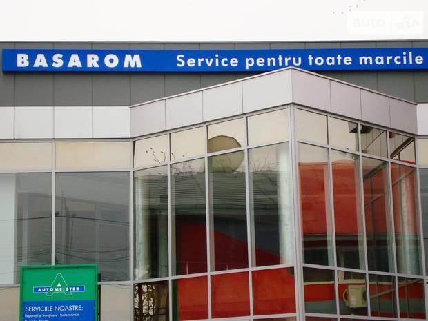 Basarom Prodcom SRL