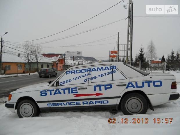 SERVICE ROUTE 60 SRL