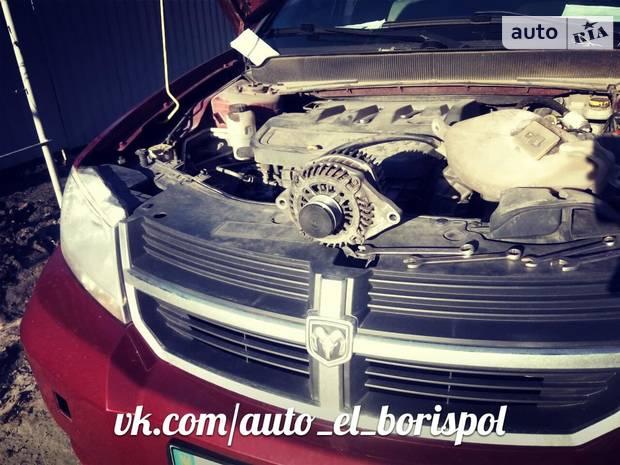 """Услуги Автоэлектрика """"Auto_el"""""""