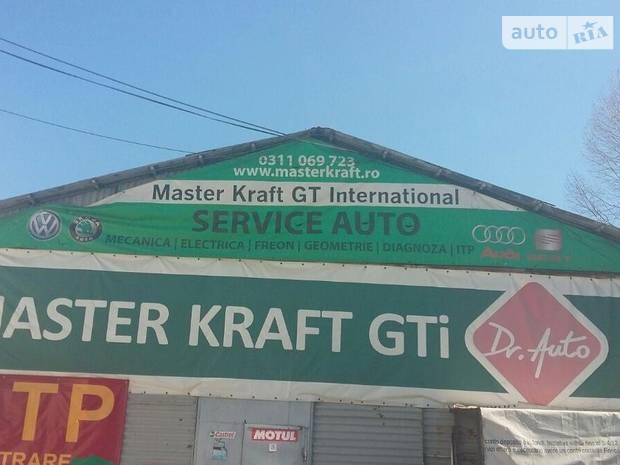 MASTER KRAFT GT INTERNATIONAL