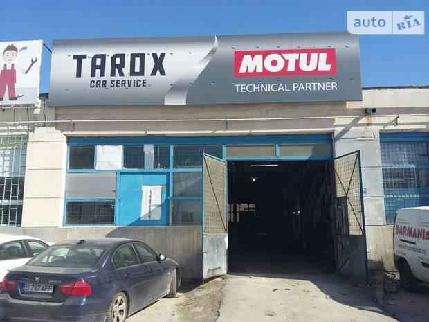 SC. TAROX CAR SERVICE