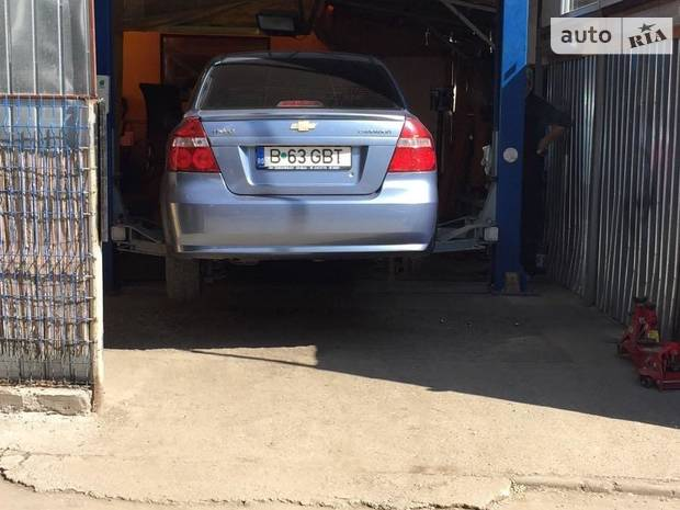 tip trading auto service