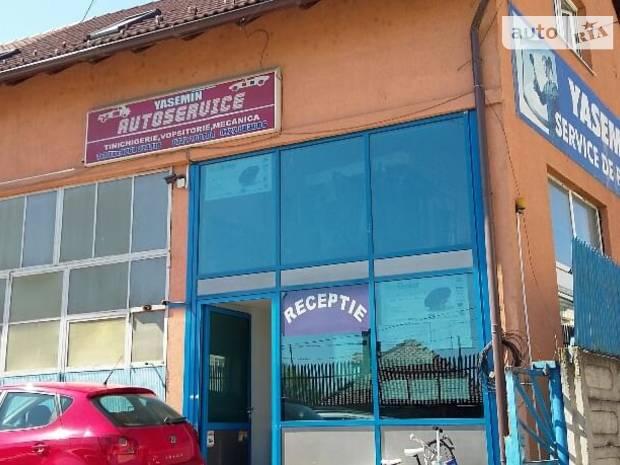 SC YASEMIN SERVICE SRL