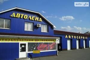 СТО Автоленд