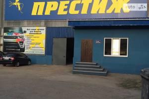 """СТО Малярно-кузовной комплекс """"Престиж"""""""