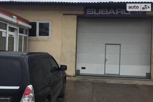 Сервис SUBARU