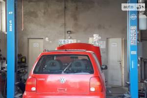 FULL AUTO CENTER