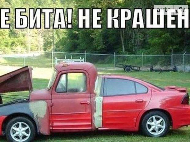 Перевірка авто перед купівлею