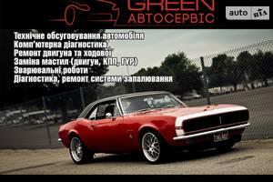 СТО Green Автосервіс