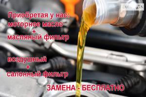 СТО ABC Автосервис