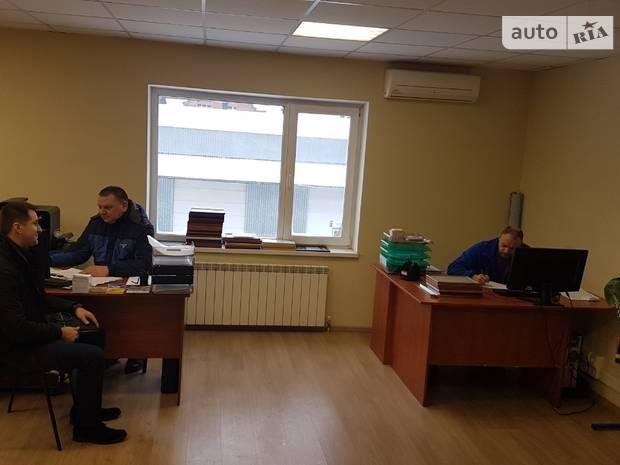 СТО Ралли Сервис Центр