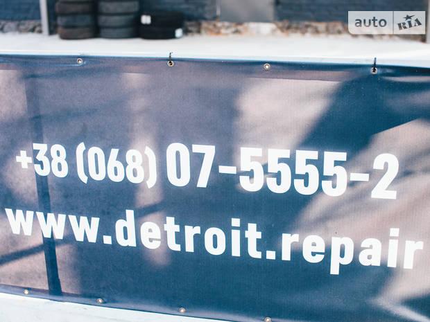 Детройт (Detroit Repair Shop)