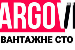 СТО Грузовой Автосервис CARGOVIS