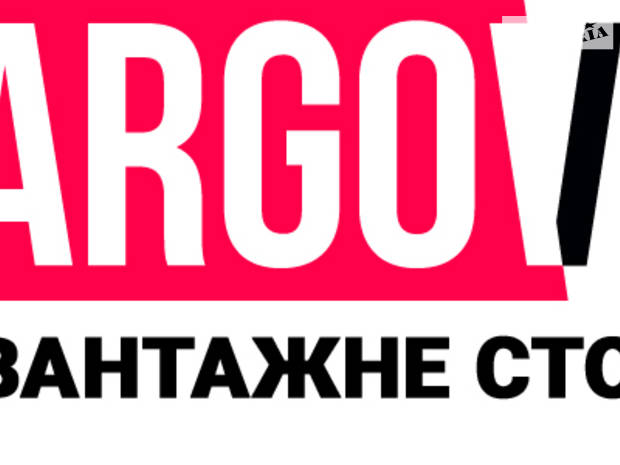 Грузовой Автосервис CARGOVIS