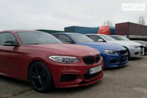 СТО BMW-EXPERT