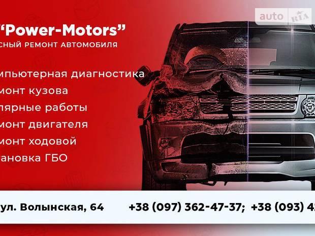 Power-Motors