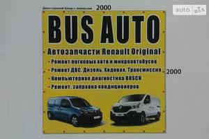 СТО BUS AUTO