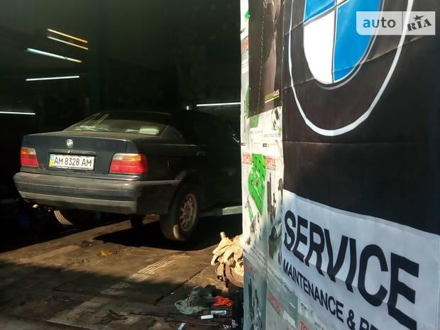 BMW AVTO Check-in