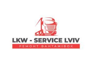 СТО LKW-Service Lviv