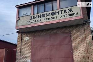 СТО Автостатус