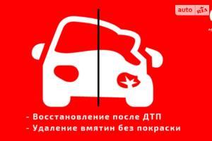 СТО Автосмайл - заботливый автосервис