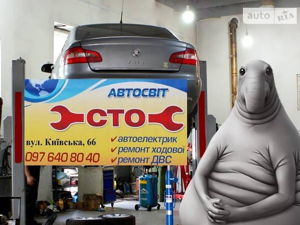 СТО Кременчуг ТОВ Кремінь-Автосвіт