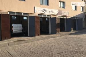 СТО CarFix