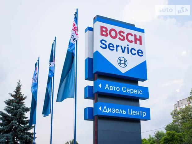 Bosch Автосервис Newton - Бош Автосервис Ньютон