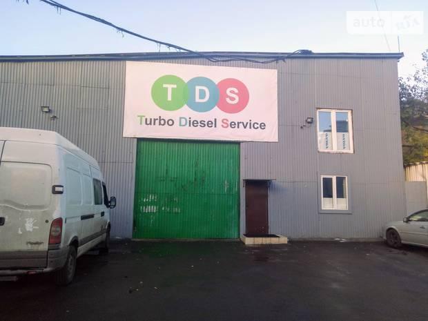 Турбо Дизель Сервис