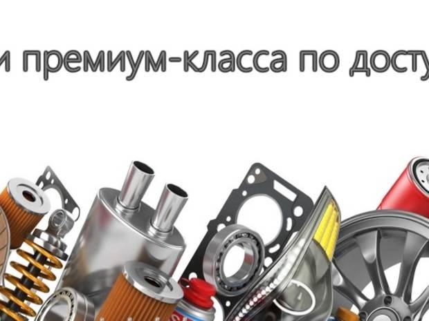 Авто-комплекс STO-DNEPR