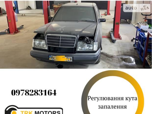 TRK Motors