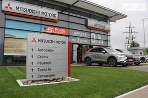 СТО АВТОГРАД - официальный сервис Mitsubishi