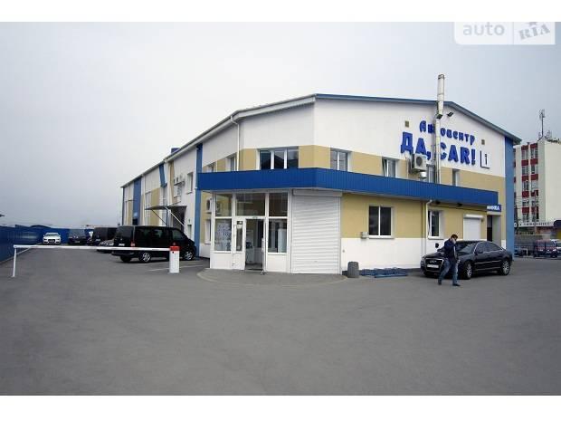 Автоцентр Да, car!, станція технічного обслуговування авто