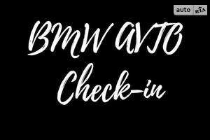 СТО BMW AUTO Check-in