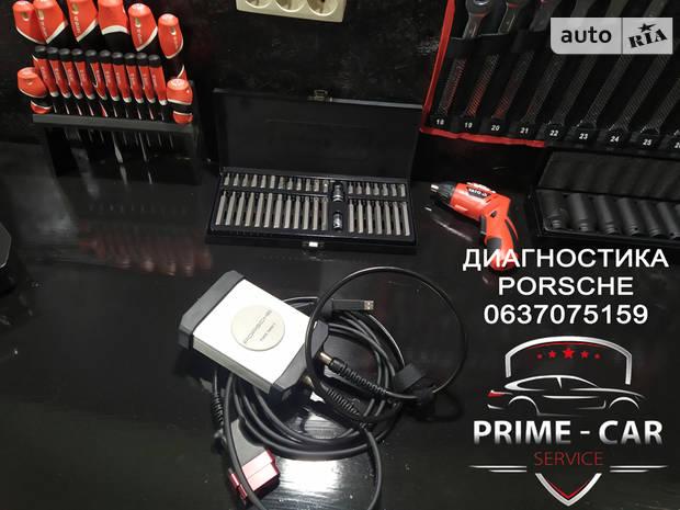 Автосервіс Prime-Car