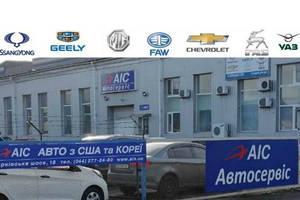 СТО СТО АИС Киев Днепровский