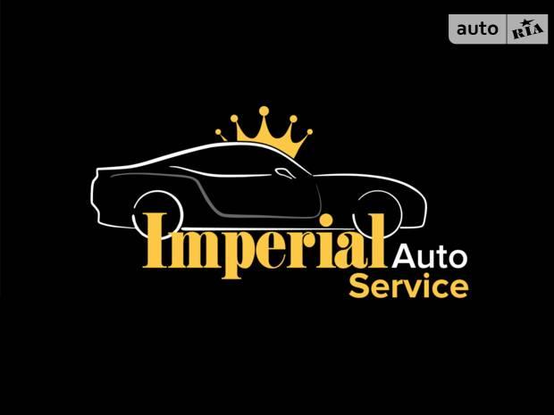 Imperial Auto Service