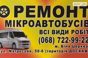 СТО МСБП