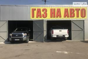 СТО Автосервіс ГАЗ КЛУБ