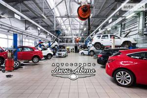 СТО Автосервис «ЛюксАвто»