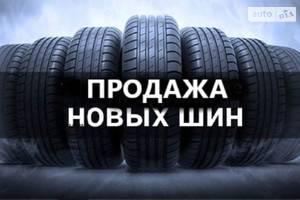 СТО Шиномонтаж Tire-Servise Sakhon