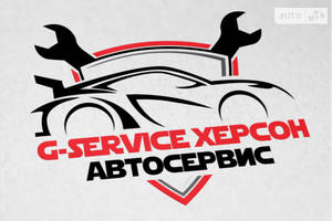 СТО G-SERVICE ХЕРСОН